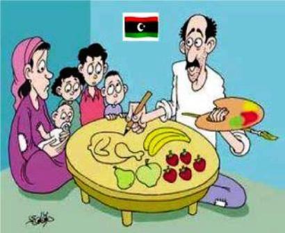 libye1(67)