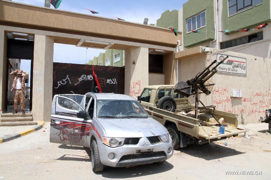Tripolis, Ministerstvo spravedlnosti 6.5.2013