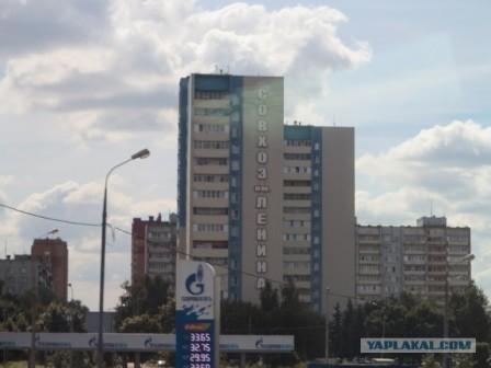 sovchoz1