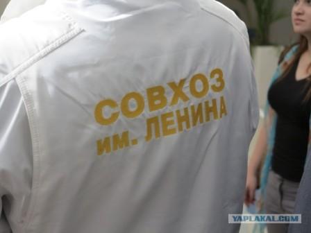 sovchoz23