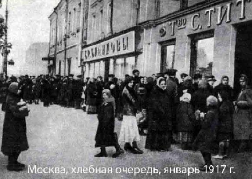 Moskva, fronta na chleba, leden 1917