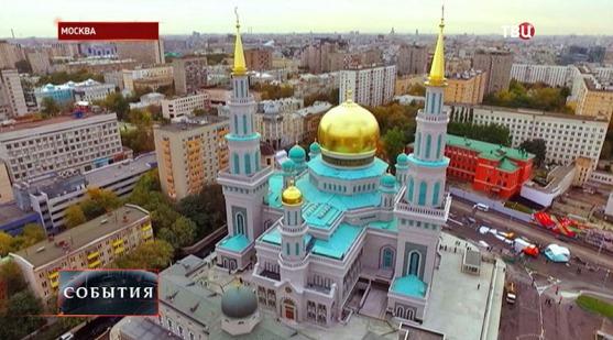 Mešita v Moskvě
