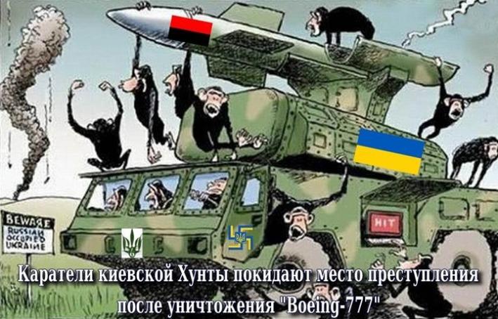 """""""Trestatelé"""" kyjevské chunty opouštějí místo zločinu po zničení Boeingu-777"""